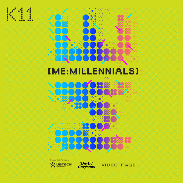 Mobile Fawn returns to Hong Kong to be part of the K11 Art Mall exhibit ME:MILLENNIALS (March 21 - May 21, 2017)