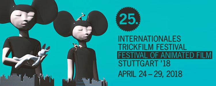 Erotic animation festival
